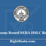 results.sebaonline.org HSLC Result 2020 - Download Assam Board 10th Exam Marks