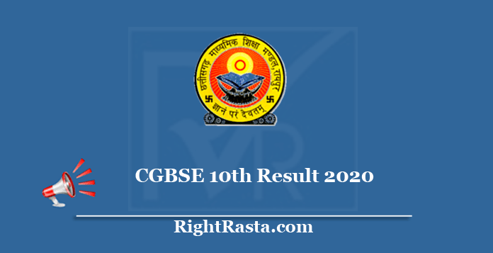 www.cgbse.nic.in 10th Result