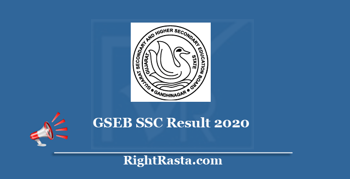 www.gseb.org SSC Result 2020