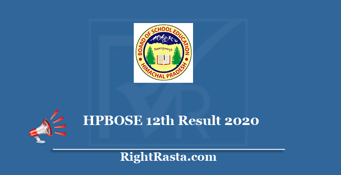 www.hpbose.org 12th Class Result
