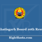 www.results.cg.nic.in 10th Result 2020 - Download CGBSE Secondary Exam Results Update