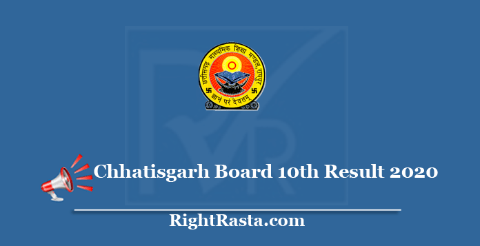 www.results.cg.nic.in 10th Result 2020