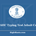 AHC Typing Test Admit Card 2020 - Allahabad High Court RO CA Stage-II Call Letter