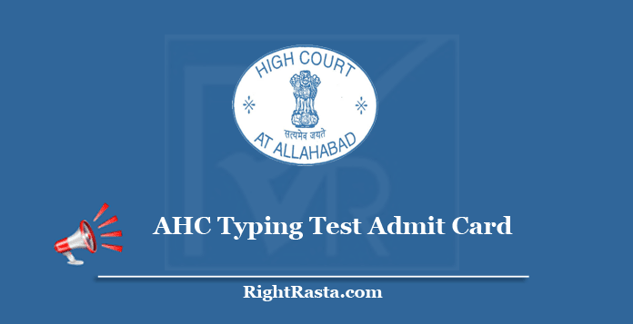 AHC Typing Test Admit Card