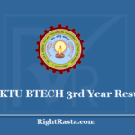 AKTU BTECH 3rd Year Result 2020 (Out) Download B.Tech Third Exam Results