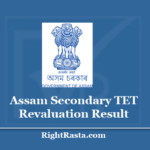 Assam Secondary TET Revaluation Result 2020 - Check RMSA HS Marks