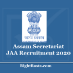 Assam Secretariat JAA Recruitment 2020 (Link Available) - Apply for Junior Administrative Assistant Vacancy