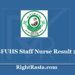 BFUHS Staff Nurse Result 2020 - Download Baba Farid University Merit List