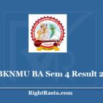BKNMU BA Sem 4 Result 2020 - Bhakta Kavi Narsinh Mehta University B.A. 4th Semester Result PDF