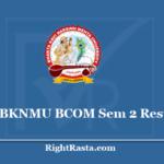 BKNMU BCOM Sem 2 Result 2020 - Bhakta Kavi Narsinh Mehta University B.Com 2nd Semester Result PDF