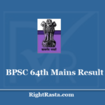 BPSC 64th Mains Result 2019 - Check Bihar PSC 64 CCE Main Exam Results