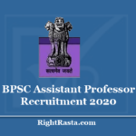 BPSC Assistant Professor Recruitment 2020 - Apply Online For Bihar AP Vacancy