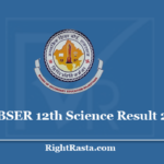 BSER 12th Science Result 2020 (Out) Raj Board Class 12th Result