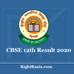 CBSE 12th Result 2020 - Central Board of Secondary Education Class 12 Results