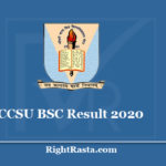 CCSU BSC Result 2020 - Chaudhary Charan Singh University CCS results @ ccsuniversity.ac.in