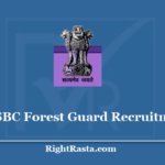 CSBC Forest Guard Recruitment 2020 - Apply Online Form for Bihar Vanrakshi Vacancy