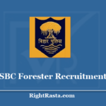 CSBC Forester Recruitment 2020 - Apply Online For Bihar Police Vanpal Vacancy