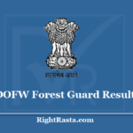 DOFW Forest Guard Result 2020 - Download Delhi Forest Department Exam Results