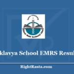 Eklavya School EMRS Result 2020 Out Gujarat GSTES Class 6th Merit List