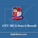 GTU MCA Sem 6 Result 2020 - Gujarat Technological University 6th Semester Results