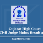 Gujarat High Court Civil Judge Mains Result 2020 (Out) - GHC CJ Main Exam Results With Cut Off Marks