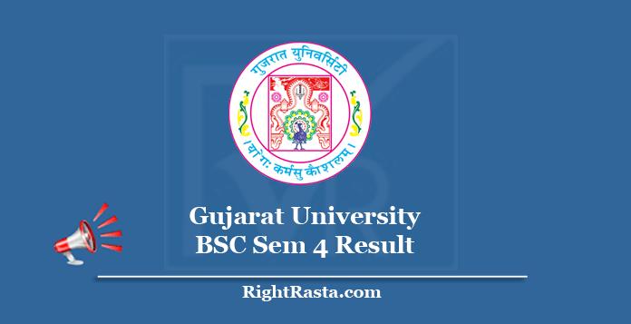 Gujarat University BSC Sem 4 Result