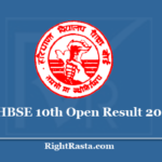 HBSE 10th Open Result 2020 - Download Haryana Board HOS Class Results