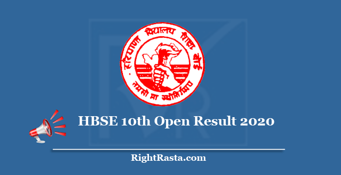 HBSE 10th Open Result 2020