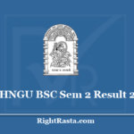 HNGU BSC Sem 2 Result 2020 - Download NGU B.Sc. 2nd Semester Exam Results