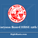 Haryana Board HBSE 12th Result 2020 - Download BSEH Class 12 Results
