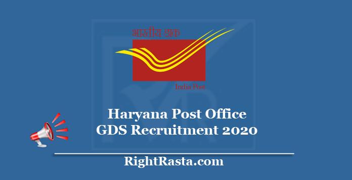 Haryana Post Office GDS Recruitment
