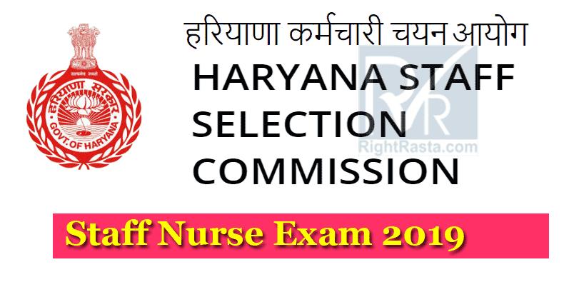 Haryana Staff Nurse Exam 2020