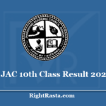 JAC 10th Class Result 2020 - Download Jharkhand Board Matric Results