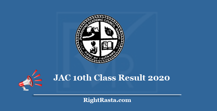 JAC 10th Class Result 2020