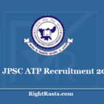 JPSC ATP Recruitment 2020 - Apply Online For Jharkhand Assistant Town Planner Vacancy