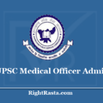 JPSC Medical Officer Admit Card 2020 - Download Jharkhand MO Interview Call Letter