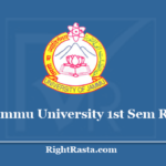 Jammu University 1st Sem Result 2020 - Download COEJU JU Semester 1 Results Gazette