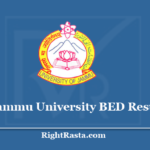 Jammu University BED Result 2020 - Download COEJU JU B.Ed. Semester Results
