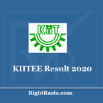KIITEE Result 2020 (Out) Kalinga Institute of Industrial Technology Entrance Exam Results