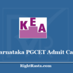 Karnataka PGCET Admit Card 2020 - Check KAR KEA PG Common Entrance Test Hall Ticket