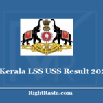 Kerala LSS USS Result 2020 - Download Pareeksha Bhavan LSSE USSE Exam Results