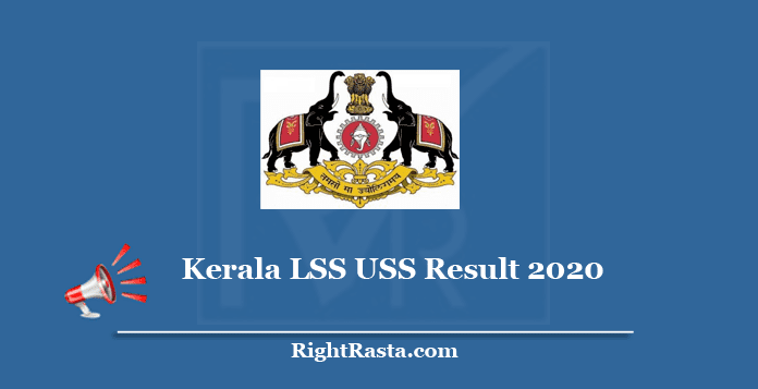 Kerala LSS USS Result