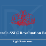Kerala SSLC Revaluation Result 2020 - Download KPBE THSLC Rechecking Marks