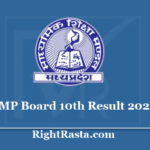 MP Board 10th Result 2020 - Download MP HSC Results @ www.mpbse.nic.in