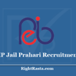 MP Jail Prahari Recruitment 2020 - Apply Online for MPPEB 293 Vacancy