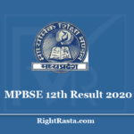 MPBSE 12th Result 2020 (Out) Download MP Board Class 12 Results