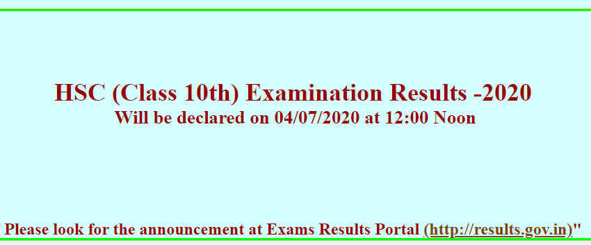 MPBSE HSC Result