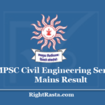 MPSC Civil Engineering Services Mains Result 2019 (Out) Download CES Final Results