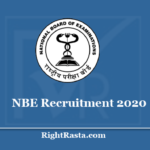 NBE Recruitment 2020 - Apply Online For Jr/Sr Assistant, Jr Accountant & Stenographer Vacancy