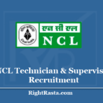 NCL Technician Supervisor Recruitment 2020 - Apply Online For 512 Vacancy